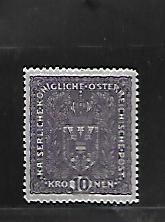 AUSTRIA, 175, MINT HINGED, COAT OF ARMS