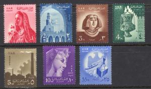 Egypt Sc# 438-444 MH 1958 1m-35m Eqyptian Life