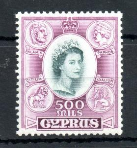 Cyprus QEII 1955 500m mint MNH SG#186 WS13476