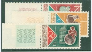 Burkina FAS 141-43 MNH BIN$ 2.50