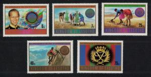 Lesotho 25th Anniversary of Duke of Edinburgh Award 5v SG#462-466