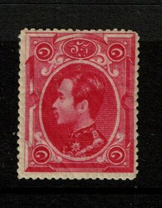 Thailand SC# 2, Mint Hinged, Hinge/Page Remnants, minor gum creasing - S13166