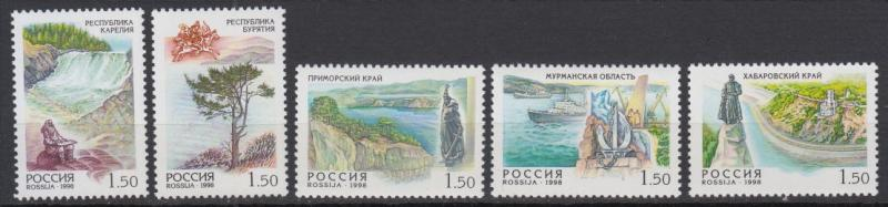 Russia - 1998 Views Sc# 6473/6477 - MNH  (9392)