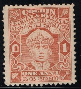 Cochin SG# 70 - Mint Never Hinged - Lot 120615
