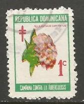 Dominican Republic RA49 VFU R3-143-1