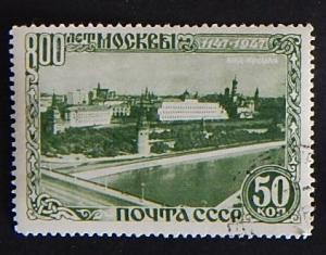 SU, 1947, (9-(38-6IR))
