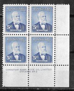 Canada # 350  P.M. Bowell   Plt.Blk.  LR - plate 2 (1)  Mint NH