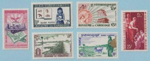 CAMBODIA 82 - 87  MINT NEVER HINGED OG ** NO FAULTS EXTRA FINE! - W556
