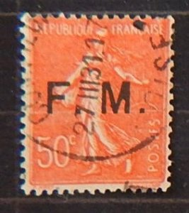 France, 1929, French Postage Stamp No.155 Overprinted, (1788-Т)