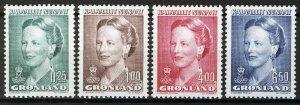 Greenland 1990, Queen Margrethe II set MNH, Mi 201-04 cat 4,5€