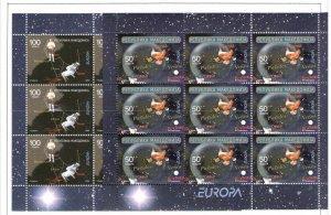 2009 Europa Cept Macedonia, 2 Mini-Sheets Di 9 Values, Astronomy, MNH