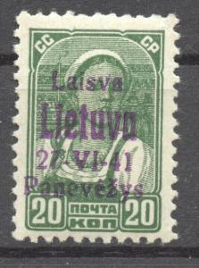 Lithuania German Occupation 1941, Panevezys Mi. 7 b mint never hinged, exp.