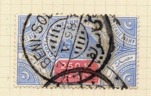 Egypt 1890s Salt Tax Early Issue Fine Used 250M. Postmark NW-13261
