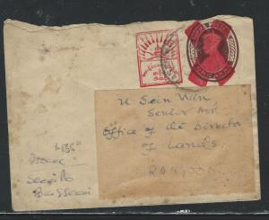 BURMA JAPANESE OCCUPATION (PP1904B) PSE COVER TO RANGOON COVER #8