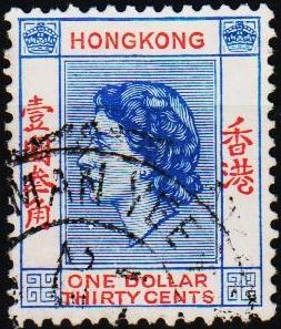 Hong Kong. 1954 $1.30 S.G.188 Fine Used