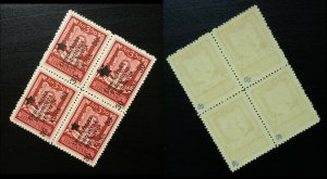 Croatia 1945 Yugoslavia Bosnia ERROR on Stamp - Signed - Block of 4 A2
