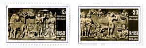 SRI LANKA 530-1 MNH SCV $2.00 BIN $1.50