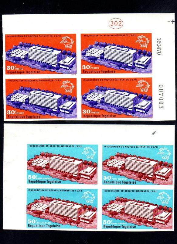 TOGO #729, C129  UPU HEADQUARTERS  MINT VF NH O.G  B/P4