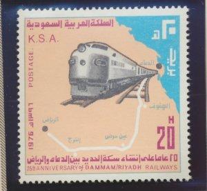 Saudi Arabia Stamp Scott #729, Mint Never Hinged - Free U.S. Shipping, Free W...