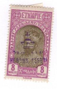 Ethiopia #178 MH Violet O/P Not Black - Stamp CAT VALUE $2.10+++++