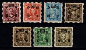 China 1946 Martyrs of the Revolution Surch., Part Set (excl. $3) [Unused]