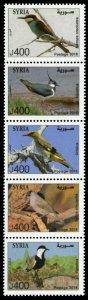 HERRICKSTAMP NEW ISSUES SYRIA Sc.# 1774 Birds Strip of 5 Different