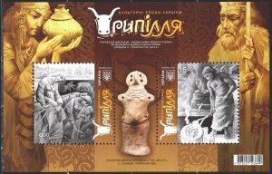 Ukraine. 2018. bl148. Archeology, Trypillian culture. MNH.