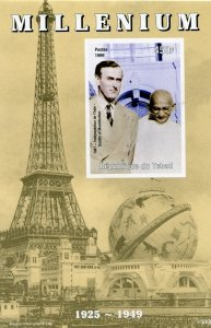 Chad 1999 GANDHI & MOUNTBATTEN s/s Imperforated Mint (NH)