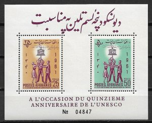 1961 Afghanistan 544-5 UNESCO 15th Anniversary MNH S/S