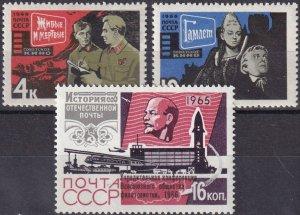Russia #3173-5  MNH CV $6.10 (Z7871)