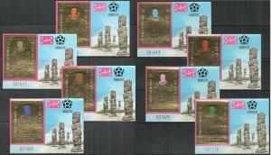 Mv Imperf Jemen Gold World Cup Mexico 1970 Fußball Überdruck Spieler 8BL Mnh-