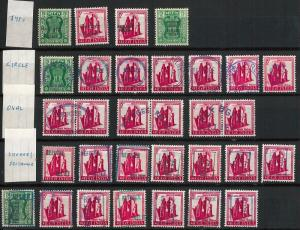 57485 - INDIA - LOT OF RELEIF stamps 1973 - OVER 100 STAMPS almost all DIFFERENT