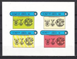Oman State, 1982 Local issue. Scout Anniversary IMPERF sheet of 4.