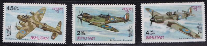 Bhutan 1967 Airplanes complete (3) Battle of Britain  VF/NH