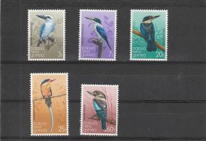 Papua New Guinea  Scott#  529-33  MNH  (1981 Birds)