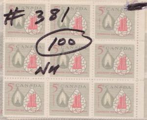 Canada - 1958 5c Oil Industry X 100 mint #381 F+-VF-NH Inc. Blocks