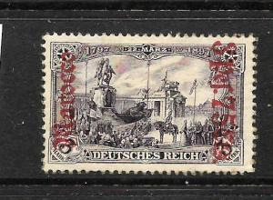 MOROCCO GERMAN  1905  3p75c on 3m   PICTORIAL  MH  SG 37a