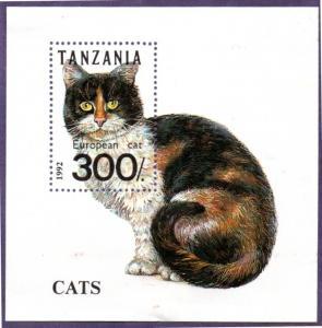 TANZANIA 967 MH S/S SCV $4.50 BIN $2.50 CAT