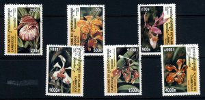 CAMBODIA 2000 The Complete Orchida Set SG 2025 to SG 2030 VFU