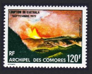 Comoro Is. Karthala Volcanic Eruption 1v SG#140 SC#C54