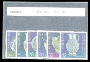 BULGARIA Sc#3239-3244 Complete MINT NEVER HINGED Set
