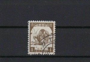 japanese occupation of burma 1943 0ne cent brown used stamp ref r12634