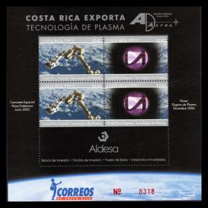 Costa Rica 2007 SC #604 Costa Rica Exports Plazma Tecn. Souvenir Sheet MINT