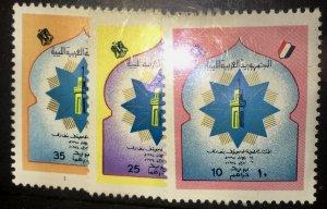 Libya 539-541 MNH C/Set