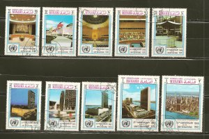 Manama Collection of 10 United Nations 25th Anniversary Stamps CTO