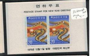 Korea SC 1001a-2a MNH (7ewx)