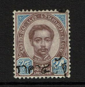 Thailand Frajola # 34B Mint Hinged / Tiny Hinge Rem / APS Cert - S8048