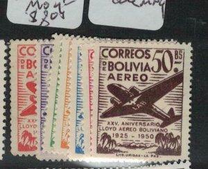 Bolivia SC C130-6 MOG C130-1 Are MNG (7ecg)
