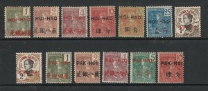 Hoi-Hao & Pak-Hoi (French PO.'s) a small lot mainly MH full gum