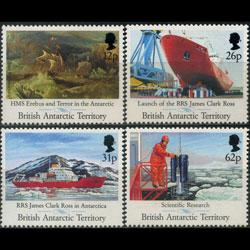 BR.ANTARCTIC TERR. 1991 - Scott# 184-7 Ships Set of 4 NH